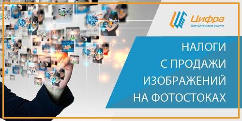 Создание сайтов оквэд 72.30 золушка 1 hd видеохостинг киносток