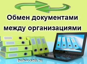 Ответы@Mail.Ru: Имеет ли юридическую силу договор между физическими лицами не заверенный нотариально?